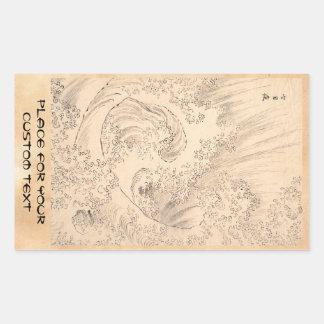 Arte del waterscape del vintage de Katsushika Pegatina Rectangular