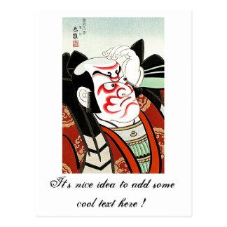 Arte fresco de Cangrejo del japonés de Oriettal Postales