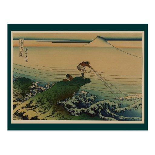 Arte-Hokusai japonés Katsushika del Postal-Vintage