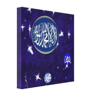 Arte islámico caligráfico de Shahada Impresiones En Lona