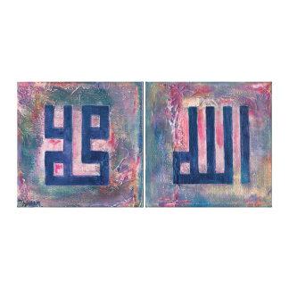 Arte islámico de X-LARGE Alá Mohamed 2-Panels Impresión En Lona