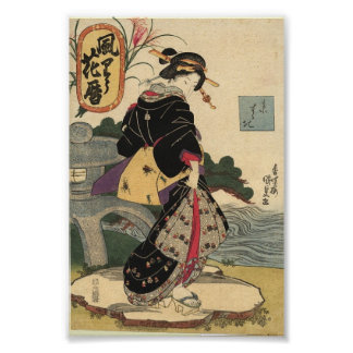Arte japonés antiguo del vintage poster