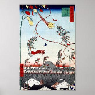 Arte japonés antiguo del vintage posters