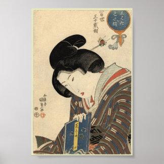 Arte japonés antiguo del vintage impresiones