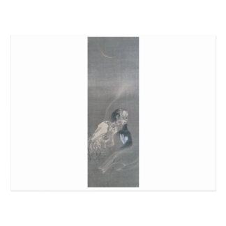 Arte japonés antiguo, fantasma con la cabeza en su tarjetas postales