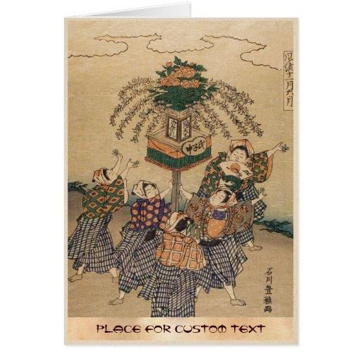 Arte japonés clásico de las señoras del ukiyo-e de felicitación