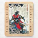 Arte japonés clásico oriental fresco del guerrero alfombrilla de ratón