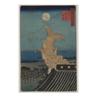 Arte japonés de Bishu Nagoya Shinke del vintage