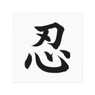 Arte japonés de la pared del kanji de NIN