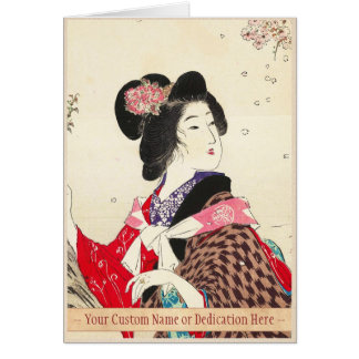 Arte japonés de la señora de la mujer de Suzuki Ka Tarjeta Pequeña