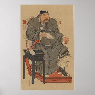 Arte japonés de un hombre chino - pre-1900s del vi
