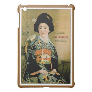 Arte japonés del anuncio de la bebida del vintage