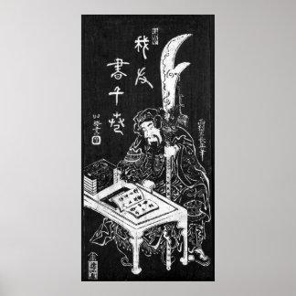 Arte japonés del siglo XVIII Posters