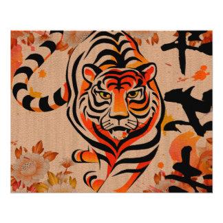 "arte japonés del tigre folleto 4.5"" x 5.6"""