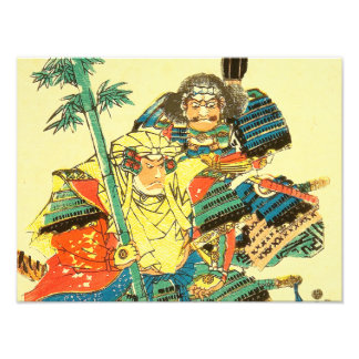 Arte japonés - dos samurais en armadura llena de foto