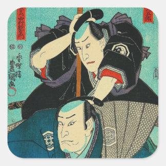 Arte japonés - dos samurais que espían en enemigos pegatina cuadrada