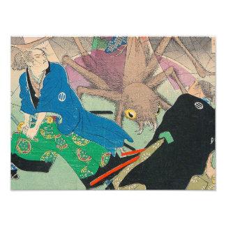 Arte japonés - dos samurais que luchan a una foto