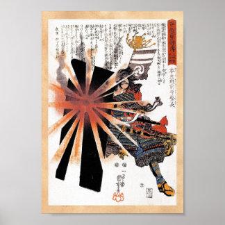 Arte japonés fresco de Sun que ampolla del guerrer Poster