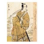 Arte japonés fresco del tatuaje del samurai del uk tarjetas postales