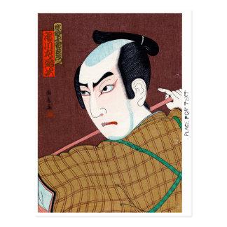 Arte japonés oriental fresco de la obra clásica tarjetas postales