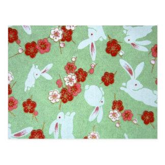 Arte japonés - Sakuras y postal de los conejos