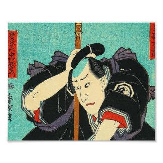 Arte japonés - samurai en sostener una lanza fotografía