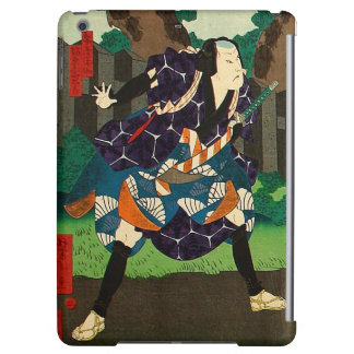 Arte japonés - samurai que lleva el kimono
