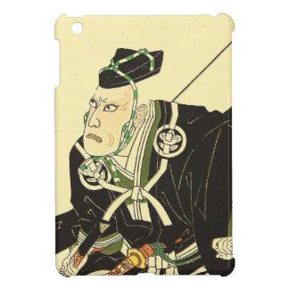 Arte japonés - samurai que lleva un arco