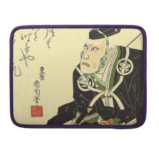 Arte japonés - samurai que lleva un arco funda para macbooks