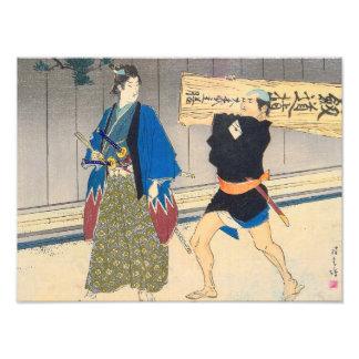 Arte japonés - samurai y su criado cojinete