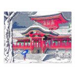 Arte japonés tarjeta postal