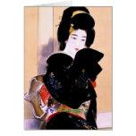 Arte japonés tradicional oriental fresco de la señ tarjeta pequeña