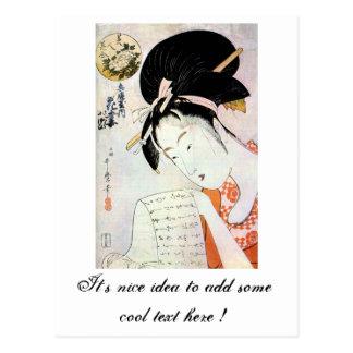Arte japonés tradicional oriental fresco del geish tarjeta postal