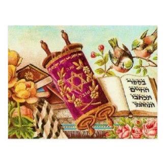 Arte judío del vintage postal
