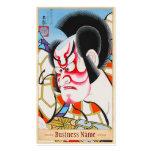 Arte legendario japonés clásico del guerrero del k tarjetas de visita