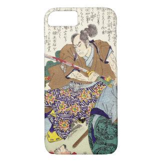 Arte legendario japonés clásico del samurai del funda iPhone 7