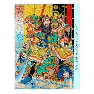 Arte legendario japonés fresco de Naginata del Postal