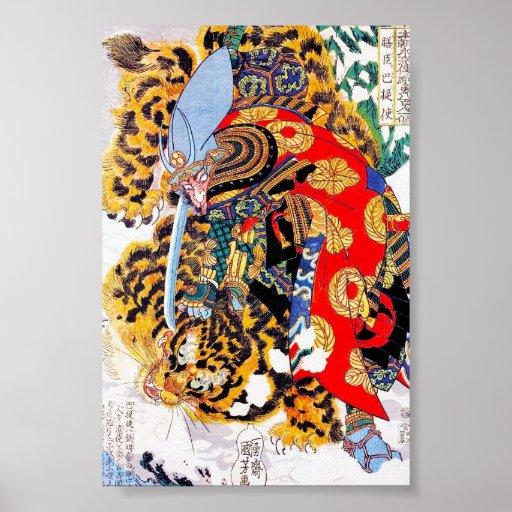 Arte legendario japonés fresco del tigre de la luc impresiones