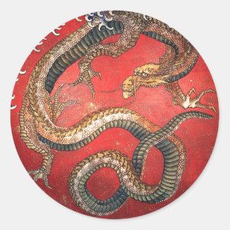 Arte legendario mítico del dragón de Katsushika Pegatina Redonda