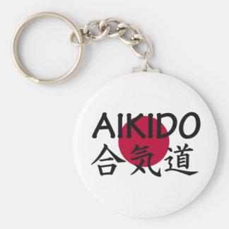 Arte marcial japonés del Aikido Llavero Redondo Tipo Pin