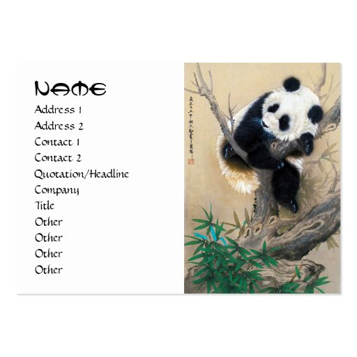 Arte mullido dulce lindo chino fresco del árbol de plantillas de tarjetas de visita
