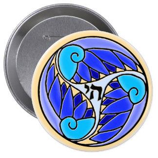 Arte Nouveau (botón de Chai del Swag) Pin
