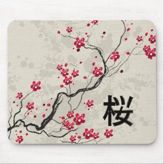 Arte oriental de la flor de cerezo de Sakura del Tapete De Ratón