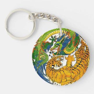 Arte oriental del tigre del dragón de Yin Yang del Llavero Redondo Acrílico A Doble Cara