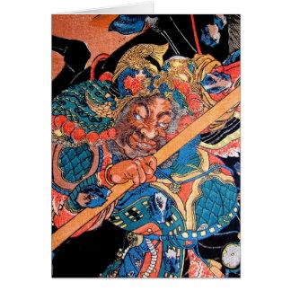 Arte oriental fresco del guerrero de Kunioshi Suik Tarjeta Pequeña