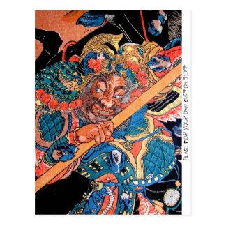 Arte oriental fresco del guerrero de Kunioshi Tarjetas Postales