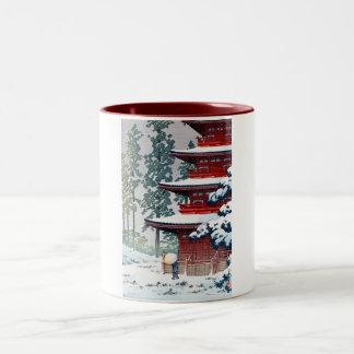 Arte oriental fresco del paisaje del invierno de H Tazas De Café