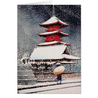 Arte oriental fresco del paisaje del invierno de K Felicitaciones