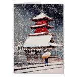 Arte oriental fresco del paisaje del invierno de tarjeta pequeña