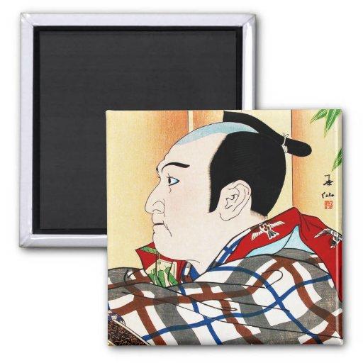 Arte oriental fresco del retrato del actor de Kabu Iman De Frigorífico